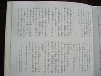 Cimg2942_3