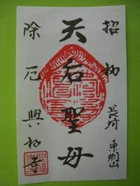 Cimg5929