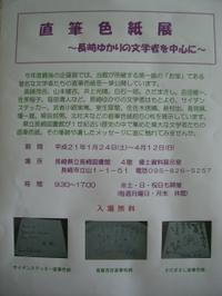 Cimg6591
