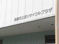 Cimg0691