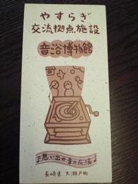 Cimg3119