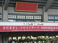 010_3