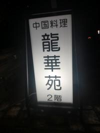 014_2